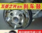 汽车发动机内部免拆清除积碳净 换机油清洗发动机
