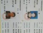 上海宝山电工证学理考操作证-宝山区电工培训学校