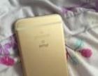 土豪金iphone6美版九五新(16G)转让
