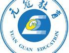 安徽继续教育学历提升职业培训选哪里