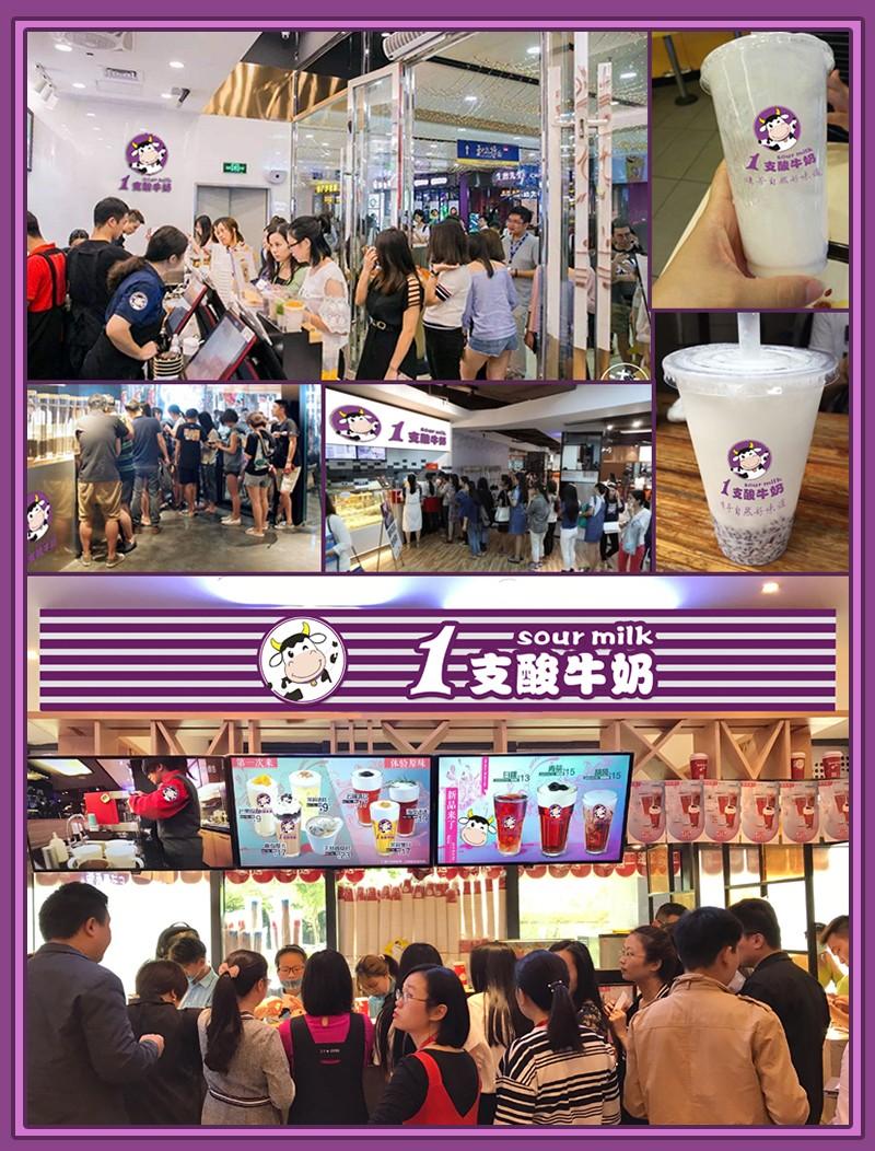朝阳一只酸奶牛加盟 零经验也可轻松开店!