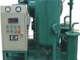 特利尔在线真空滤油机的工作原理
