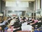 培训瑜伽学员、教练