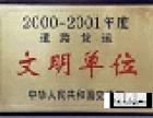天津各区搬家搬场企业搬迁倒库设备起重吊装优惠