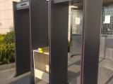 盐城安检门价格CABOS-200B盐城防水安检门六区