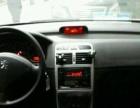 标致 307三厢 2007款 1.6 手动 舒适版