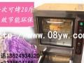 承德烤红薯机电烤地瓜机自动燃气烤红薯机