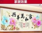 北京洛之韵钻石画加盟 引发创富商机