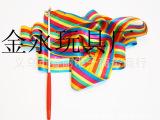 厂家直销 艺术体操彩带批发4米儿童舞蹈用彩带丝带玩具道具精装