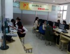 2017年7月广州附近有会计培训班吗