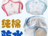 超低价批发富婴坊防漏尿裤搭配尿垫尿布使用最佳支持混批
