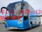 乘坐上海到南川长途大巴(15150221242)时刻表