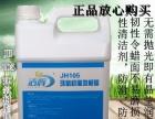东莞正品环氧树脂高光面蜡耐磨环保蜡水