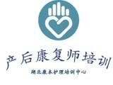 黄冈正规的养老护理培训机构康本开班学习