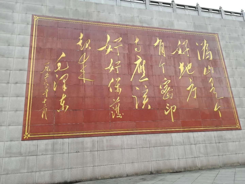 千年密印寺+青铜博物馆+沩山美食节+油菜花海一日游