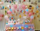 天津宝宝宴气球装饰项目