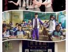 湖南工业大学毕业照拍摄 毕业照服装出租