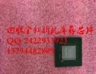 收售GP102-350-K1-A1