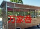 万家香多功能小吃车早餐车移动快餐车奶茶车流动小吃车房车12000元