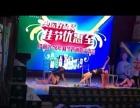 广西宾阳梦之舞专业培训现代爵士舞钢管舞酒吧领舞道具秀
