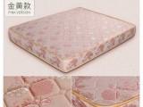 东莞 深圳 惠州 增城定制公寓订制床垫