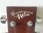 来玩儿吉他吧!