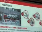 长株潭正中心岳塘国际商贸城《20年返租》专业商铺