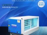 深圳除尘环保设备 广杰油烟净化器厂家 小型油烟净化器价格