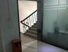 福永地铁口附近楼上120平米小面积写字楼级厂房出租