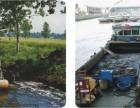 无锡江阴市政管道清淤疏通清洗污水池清理
