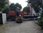 上海青浦区鹤中路吊车出租专业搬场搬家10吨叉车搬运