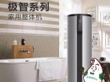 广西爱尼空气能热水器厂家低温空气源热泵机组极智系列