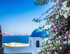 25万欧元,马耳他的景和希腊的酒都是你的