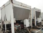 中山中央空调回收公司,二手冷水机组回收公司