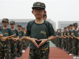 广州黄埔青少年夏令营