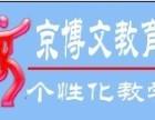 北京电脑培训学校 平面设计PS/CDR培训方庄蒲黄榆劲松附近