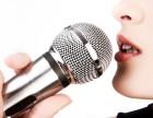 昆山专业成人学声乐的在哪里?少儿多大可以学声乐比较合适