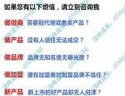 SEO推广网络优化阿里巴巴操作高手媒体新闻发布排名