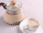 jack珍珠奶茶加盟费有多少加盟前景好不好