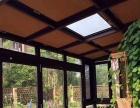 铝合金阳台不锈钢防盗窗金刚网纱窗断桥铝门窗定做设计
