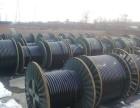 香洲区旧电缆回收,珠海电缆回收公司