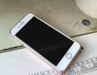 低价出售iPhone6s