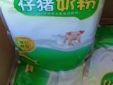仔猪奶粉预防腹泻