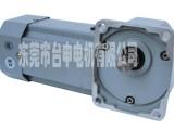 供应直角减速电机5IK90GN-CF/5GN30RH