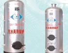 深圳燃气热水锅炉厂家,质量可靠,价格亲民