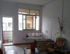 斗门 - 尖峰村 - 简装3房