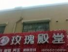 宝龙城市广场 宝龙新天地 商业街卖场 80平米