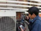 草桥欣园附近空调维修拆装配遥控器
