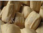 建水豆腐 石屏豆腐 建水豆腐 石屏豆腐加盟招商