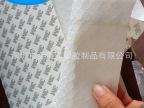 厂家出售 白色自粘软硅胶垫 防滑硅胶垫